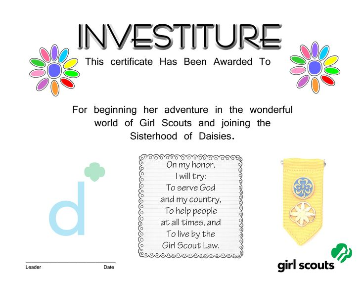 FREE Daisy Investiture Certificate courtesy of Sara Molnar ...