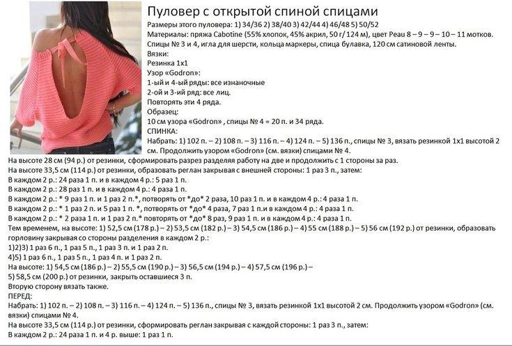Модели с открытой спиной - подборка. Обсуждение на LiveInternet - Российский Сервис Онлайн-Дневников