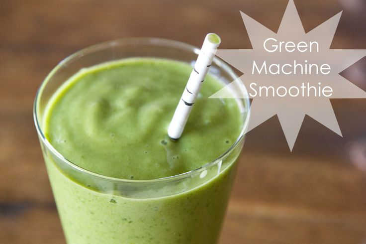 Green Machine Smoothie - the best way to start the day and help keep you lean!