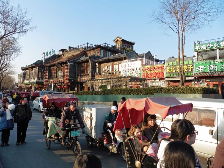 Rickshaws in Beijing.