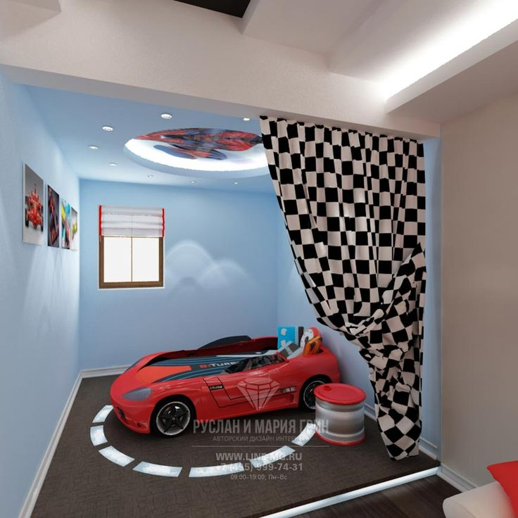 Фото интерьера детской комнаты для мальчика  http://www.line-mg.ru/dizayn-detskoy-komnaty-dlya-malchika-avtogonki-foto