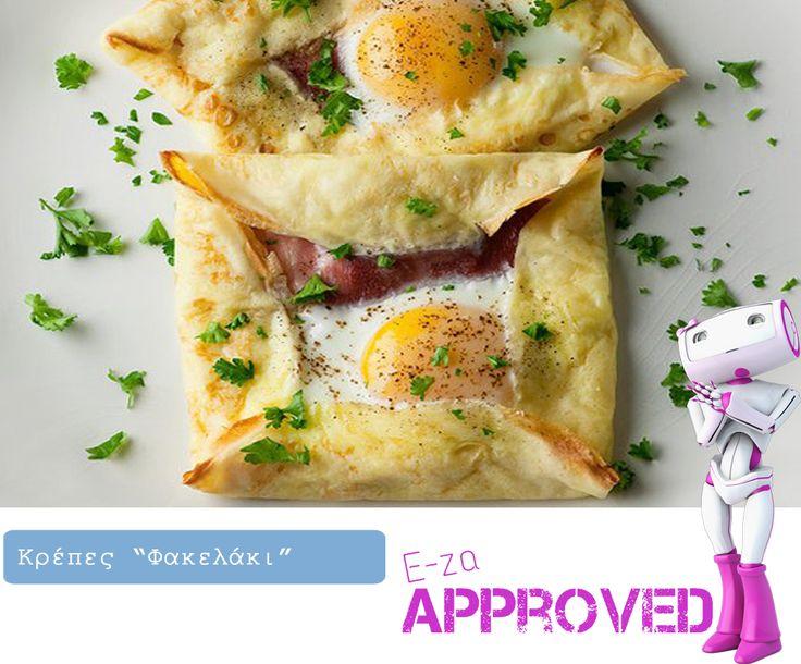 Η E-ZA ΕΓΚΡΙΝΕΙ! ...Κρέπες «φακελάκι». Δες τα αυγά με άλλο μάτι >> http://goo.gl/Wv2yk4 #EzaApproved #HaierGR