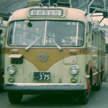 日本中の中央バスまとめ 神奈川中央交通のバス