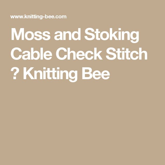 Moss and Stoking Cable Check Stitch ⋆ Knitting Bee