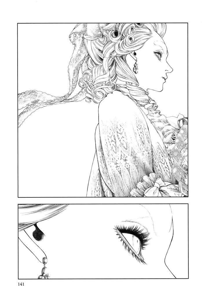 Innocent (sakamoto Shinichi) Vol.8 Ch.83 Page 8 - Mangago