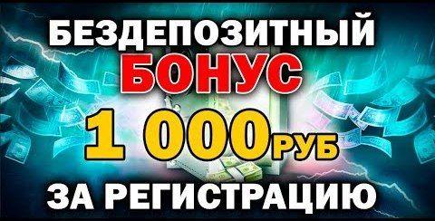 казино вулкан миллион бездепозитный бонус