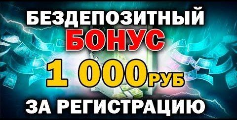 проиграл миллион в казино