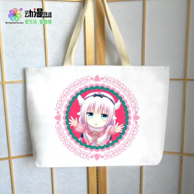 Miss Kobayashi's Dragon/Kobayashi-san Chi no Maid Dragon Manga cartoo KannaKamuy print canvas Leisure fashion woman Handbags