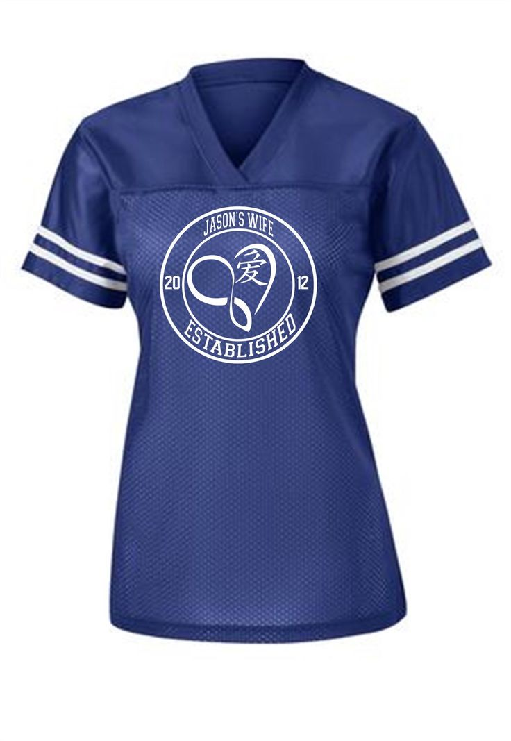 Couple's Jersey, Couple's T-shirts, Women's infinity love Jersey, Husband and Wife Jersey, couples t-shirts, Anniversary Gift by KreativelyKustom on Etsy