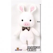 "The Piggy Rabbit from ""You're Beautiful"" Korean TV Show... So CUTE!"