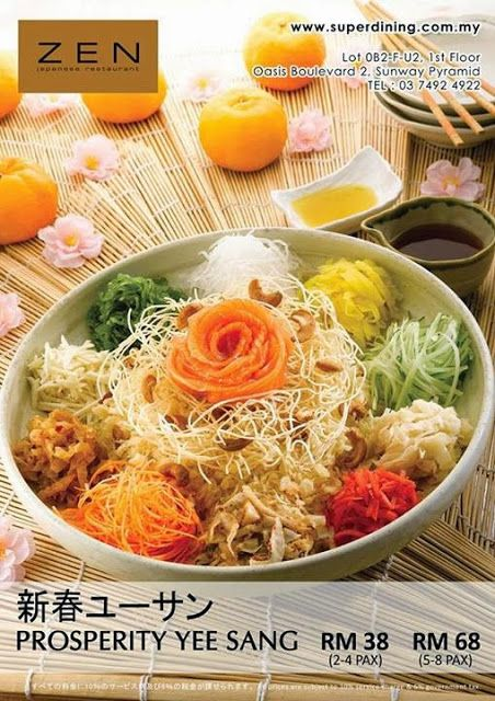 ZEN JAPANESE RESTAURANT CHINESE NEW YEAR PROMOTION     ZEN Japanese Restaurant is offering their Prosperity Yee Sang at RM38 (2-4 pax) and RM68 (5-8 pax).  Call 03-7492 4922 for reservations.  Available at: ZEN Japanese Restaurant – Sunway Pyramid   Read more @ http://www.malaysianfoodie.com/2014/01/zen-japanese-restaurant-chinese-new-year-promotion.html?utm_source=PN&utm_medium=Malaysian+Foodie+Pin&utm_campaign=SNAP%2Bfrom%2BMalaysian+Foodie
