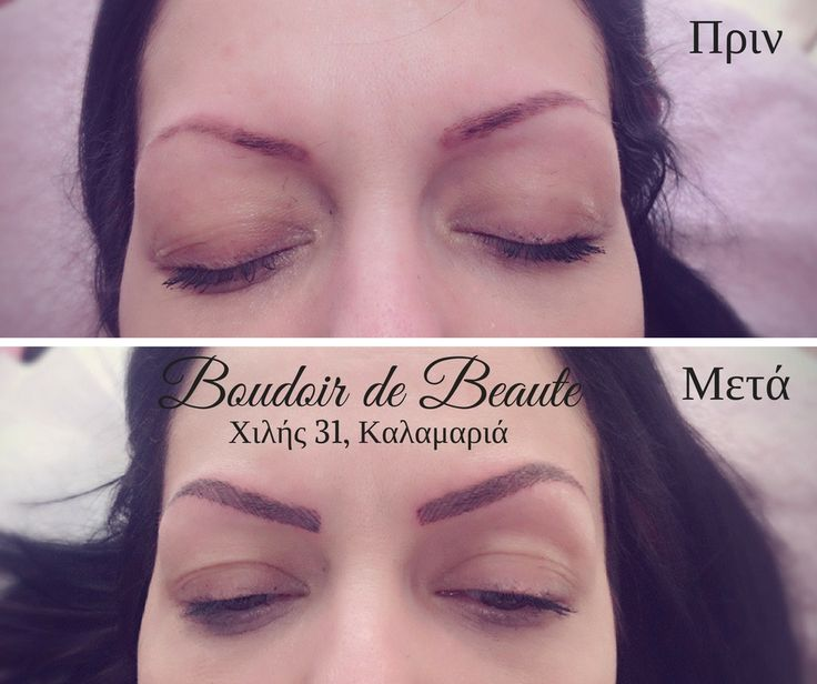 Σκίαση φρυδιών μόνο με 60 ευρώ! #nailsalon #kalamaria #skg #thessaloniki #beautysalon #beauty #boudoirdebeaute #boudoir_de_beaute #manicure #nails_greece #face #makeup #permant_makeup #eyebrows