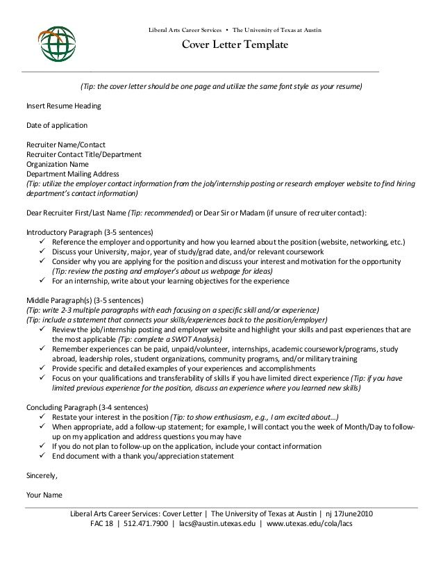ut mccombs cover letter template
