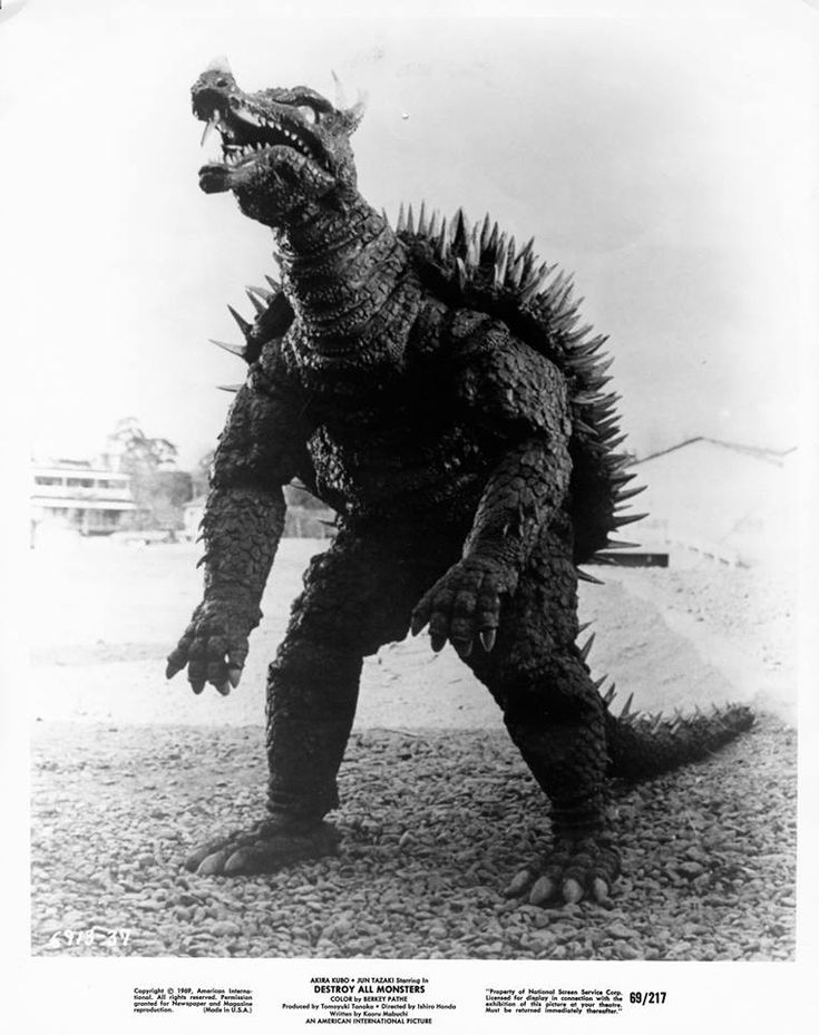 Anguirus still for DESTROY ALL MONSTERS!