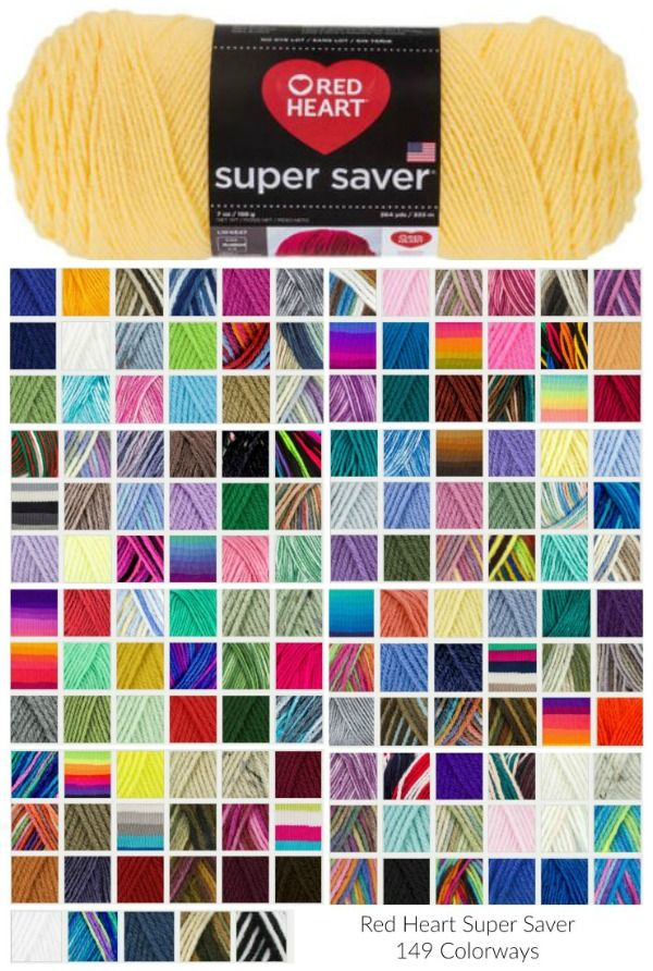 Red Heart Super Saver Giveaway Moogly Red Heart Yarn Colors Red Heart Super Saver Yarn Red Heart Yarn