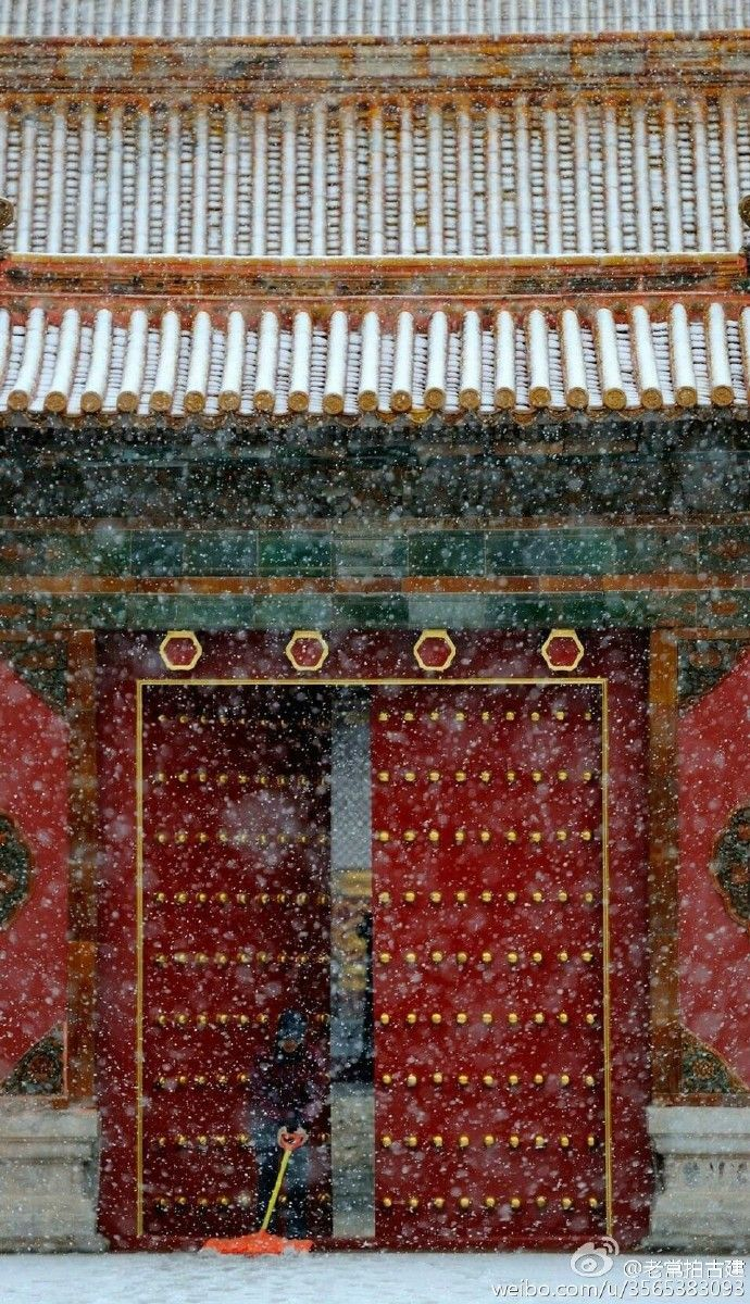 Beijing Forbidden City in the snow. via TW by All Things Chinese @ClassicChina