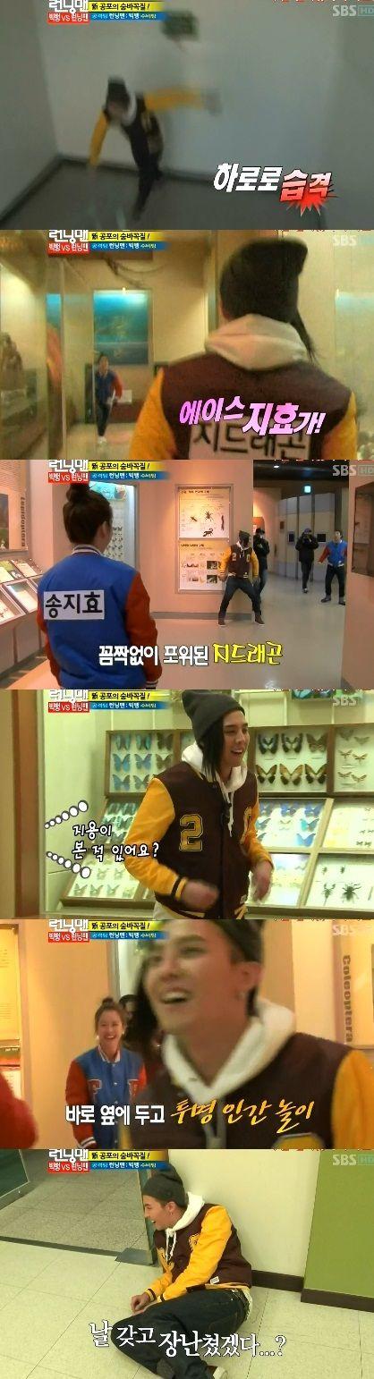 G-Dragon gets humiliated on 'Running Man' #allkpop #bigbang #kpop