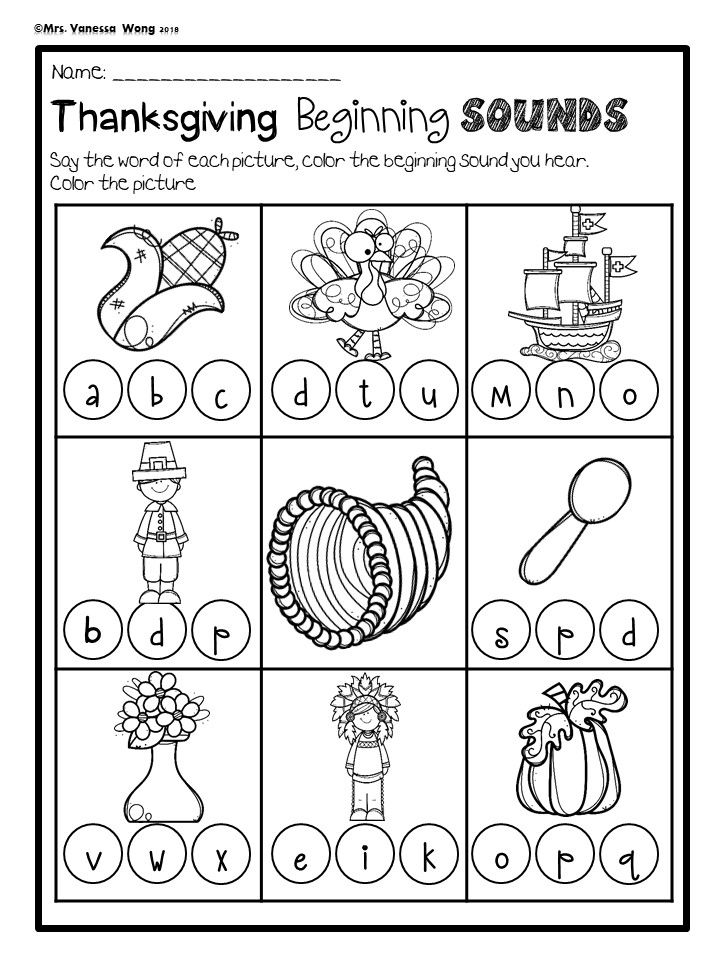 Thanksgiving Worksheets For Kindergarten. A Great Variety … Thanksgiving  Kindergarten, Thanksgiving Activities For Kindergarten, Thanksgiving  Worksheets Preschool