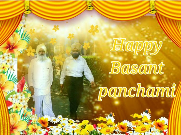 Happy Basant  Panchmi