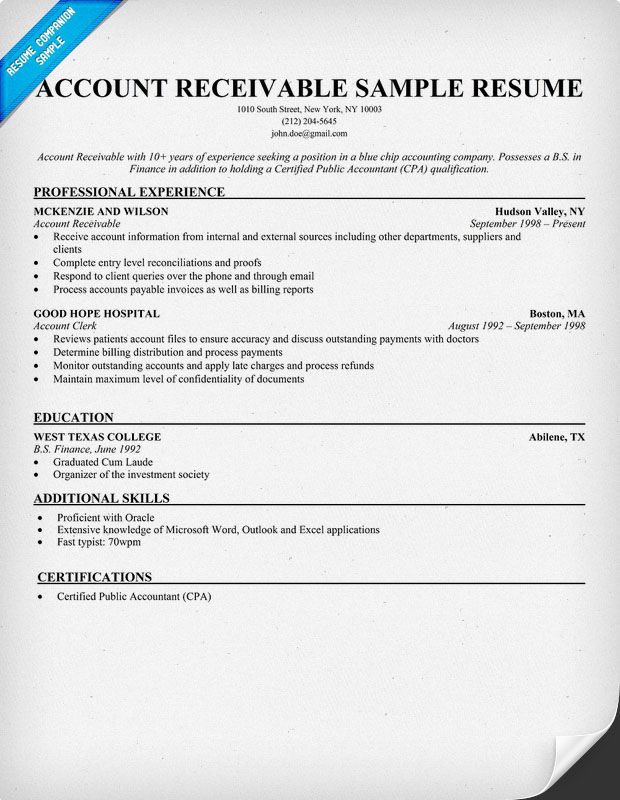 Account Receivable Resume Sample Resume Samples Across All - entry level chef resume