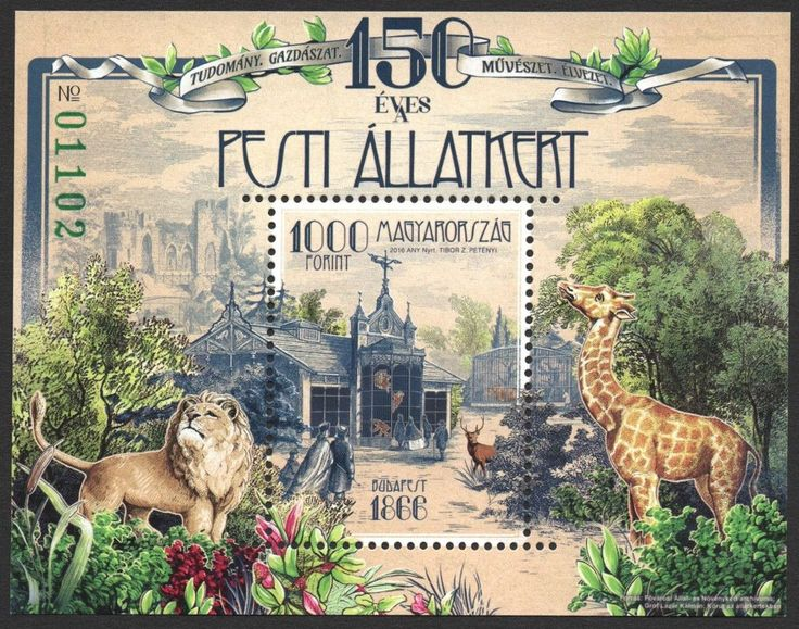 Hungary - 2016, 150th Anniv. of the Budapest Zoo and Botanical Garden, Green Serial S/S (MNH)
