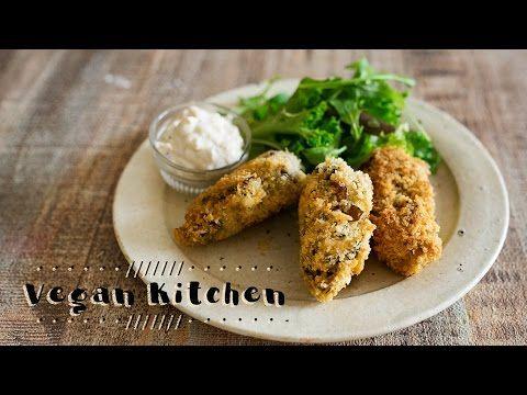 まるでカキフライ!?舞茸フライと豆腐のタルタルソース: How to make maitake fry and tofu tartar sauce| Vegan Kitchen - YouTube