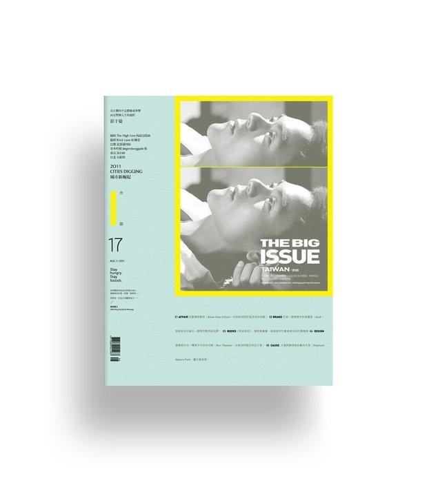 The Big Issue 八月 2O11 \ Designer \\ 聶永真 \ 永真急制