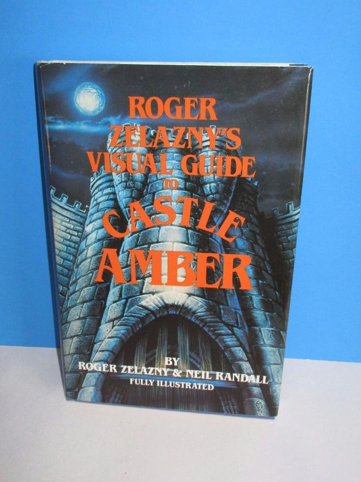 Roger Zelazny's Visual Guide to Castle Amber HC Illustrated Book w/ DJ 1988