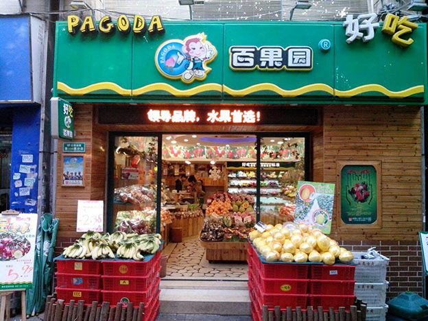 This News Could Not Be Found Chinese Fruit Pagoda Retail