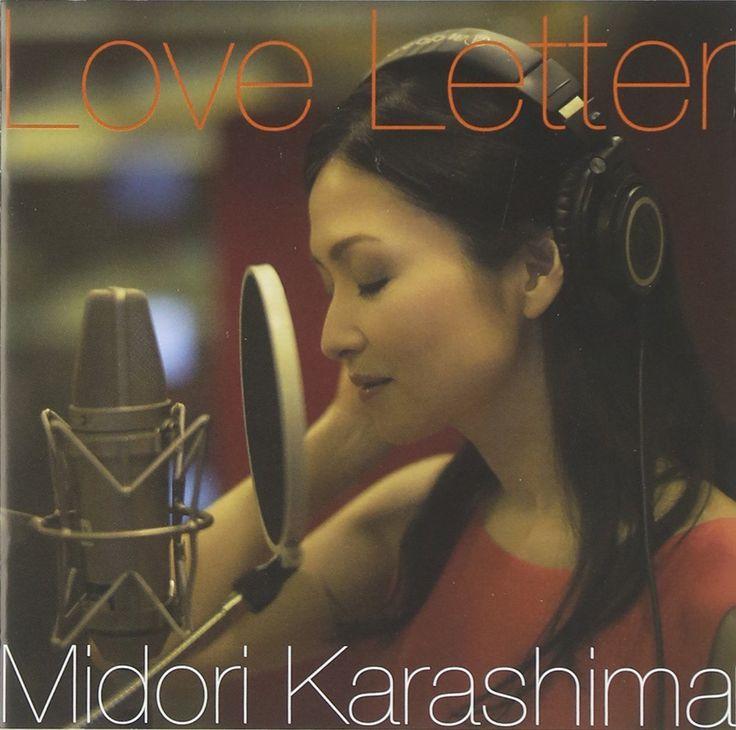 「選曲なう」(2018/3/22更新)◇「ラヴ・ストーリーは突然に/辛島美登里」Love Letterより、お送りします♪