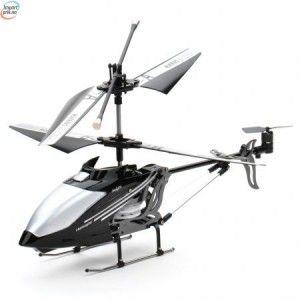 Flyvende Helikopter Til IPhone