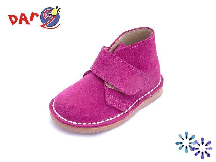 Dar2 - Tallas 24 a 34 - Bota Safari Velcro Fucsia. Los zapatos DAR2 son diseñados y fabricados pensando en la comodidad y salud de nuestros hijos. Con todo ello logran fabricar un tipo de calzado de primerísima calidad y atractivo diseño que da lugar a un zapato que garantiza el buen desarrollo del niño sin olvidar las tendencias de la moda. Aquí os dejamos un claro ejemplo. Pin by coralkids.