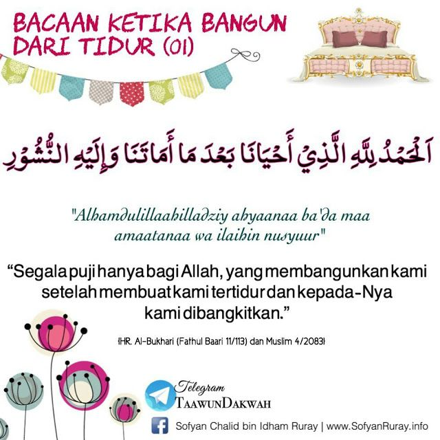 Hisnul Muslim - Doa bangun tidur 1