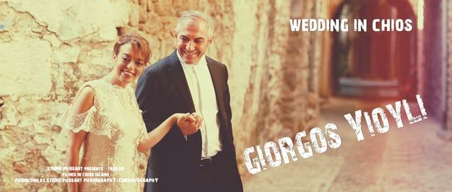 George & Yioulie | Destination Wedding in Chios, Greece | Cinematography by Studio Phosart | Wedding Planning by Elite Events Athens