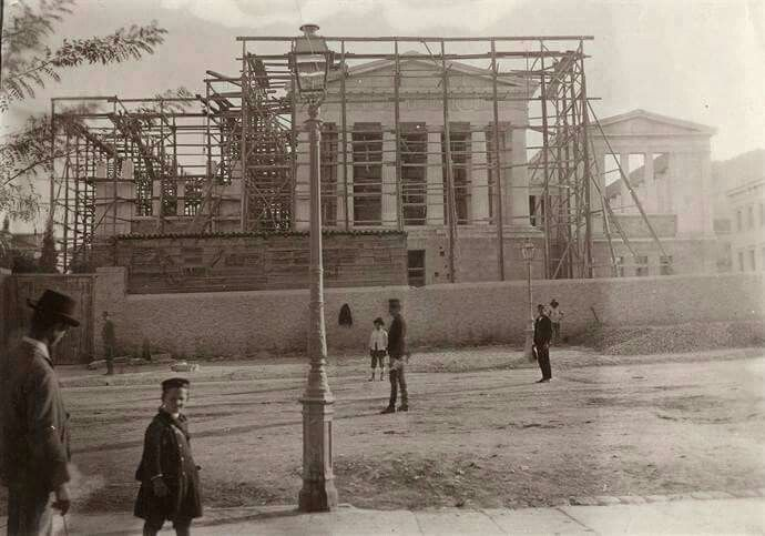1900 ~ Athens. The National Library building at Panepistimiou Ave., under construction.