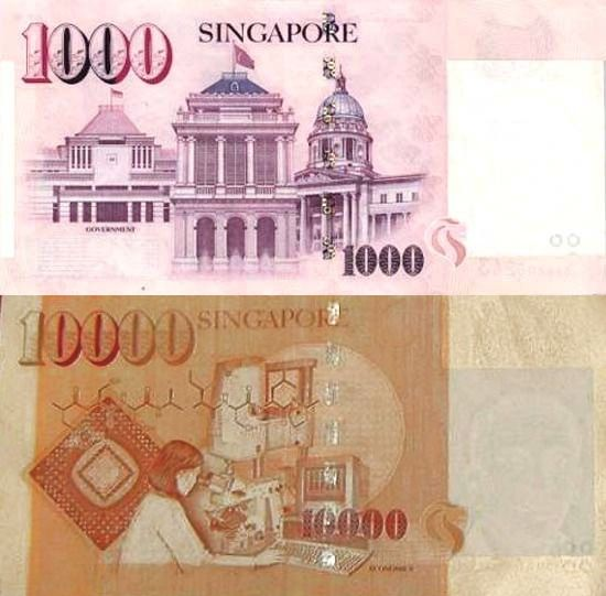 Singapore dollar, back 1000 and 10000