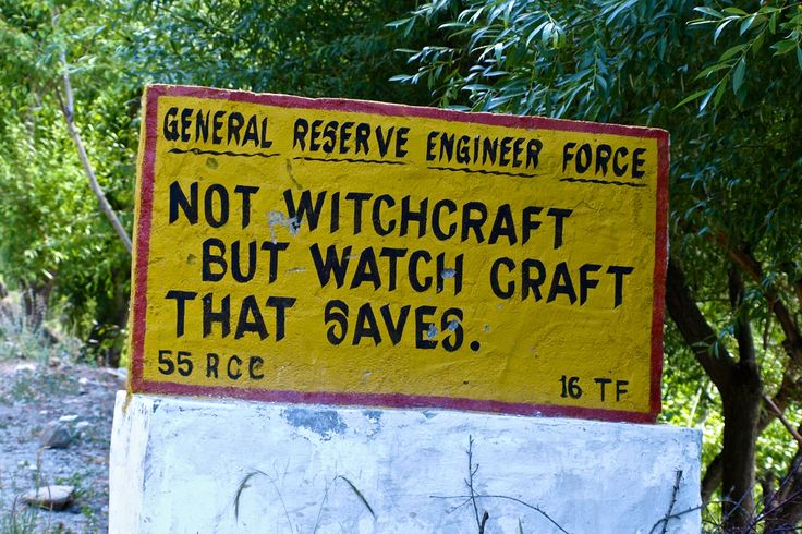 Funny road signs in India