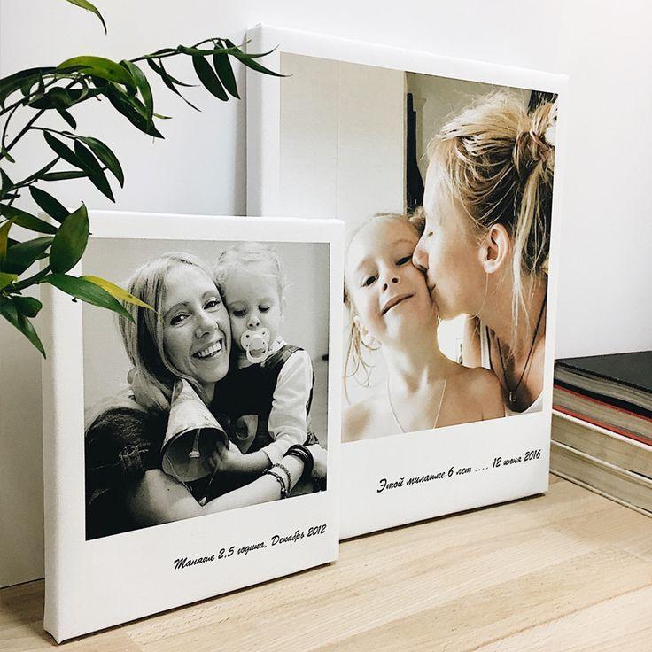 Постеры с фотографиями на заказ