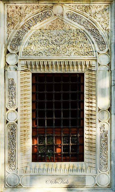 Window Details, Yesil Mosque, Bursa, Turkey