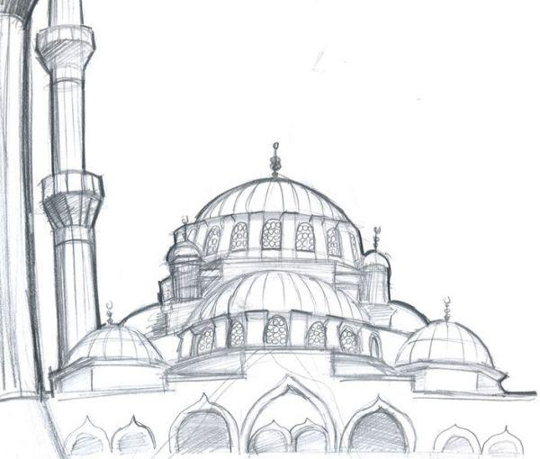Karakalem Cami Ve Medrese Resim Calismalari Islami Sanat Resim Resimler