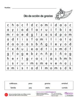 235 best images about Holiday Activities in Spanish on Pinterest ...