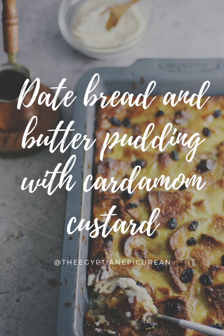 Date bread and butter pudding with cardamom custard. This is so good even my chocolate-obsessed friends rated it out of this world. Give it a go! You'll need: 100g medjool dates, pitted and roughly chopped 150ml boiling water 1 loaf/400g day-old brioche, sliced (butter them on each side for some extra luxury) For the custard: 400ml whole or semi-skimmed milk 300ml double cream 4 eggs 2 egg yolks 150g caster sugar 1 teaspoon ground cardamom