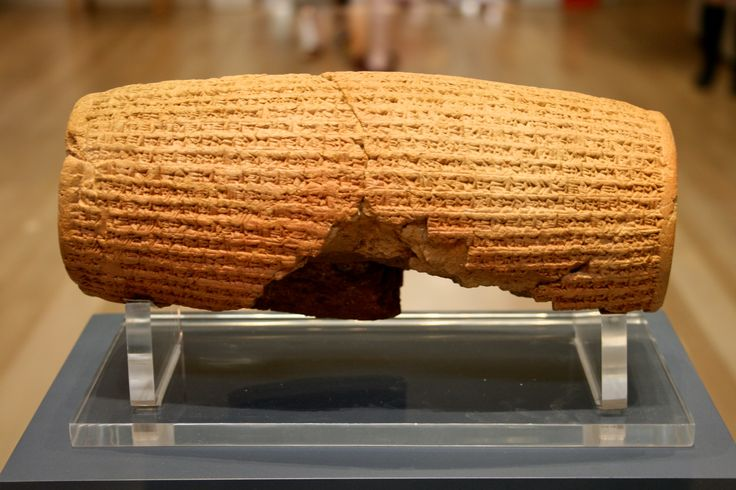 Babylon. The Cyrus Cylinder: an ancient clay cylinder with a written declaration in Akkadian cuneiform script in the name of Cyrus the Great, ca 539–530 BC: discovered in the ruins of Babylon in 1879.  It declares Cyrus' policy of the repatriation of the Jewish people following their Babylonian captivity, as the text refers to the restoration of cult sanctuaries and repatriation of deported peoples.