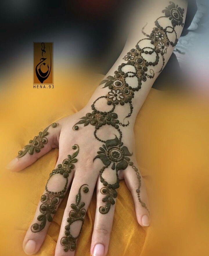 Henna Bubbles