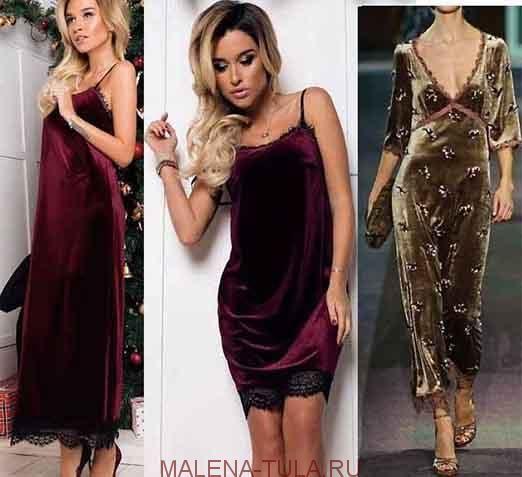 71e843ced2a46 вечерние платья с кружевом из бархата и велюра | slip/cami dresses в ...