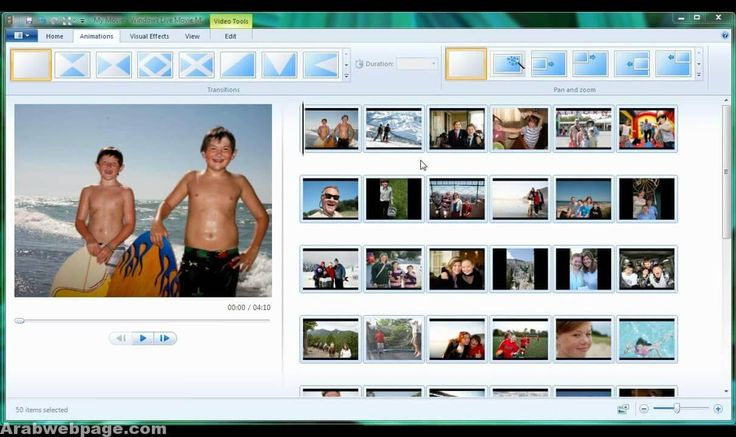برنامج تحويل الصور الى فيديو بالموسيقى مجانا للكمبيوتر