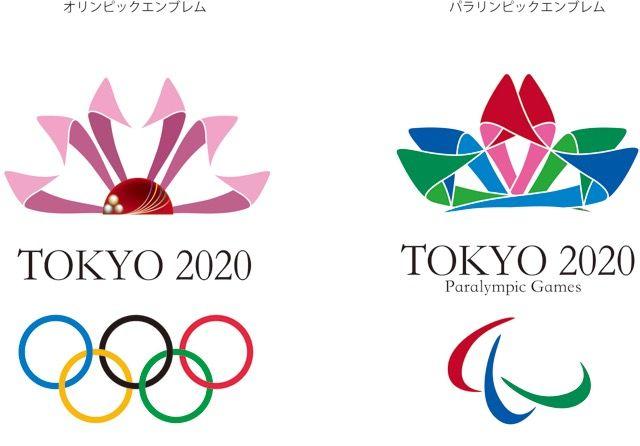 【コンセプト】 大人の皆様、お辞儀はしていますか?私が提 案するオリンピックエンブレムのテーマは、 お辞儀。お辞儀には、迎い入れ、敬い、挨拶、 競技の合図、感謝、目に見えない人と人の間 の美しさがある。それを表現したとき桜の形 たどり着いた。パラリンピックでは、お辞儀 をする人々が1歩2歩と歩み寄り、抱擁や握 手、肌の触れ合いで互いの存在を認め合うこ とを表現した。全ての人々がお辞儀以上のも のを感じ、想いを共有し参加してほしい。