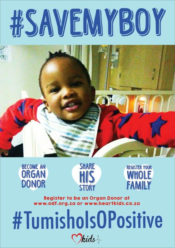 #SaveMyBoy #Tumisho www.SaveMyBoy.co.za