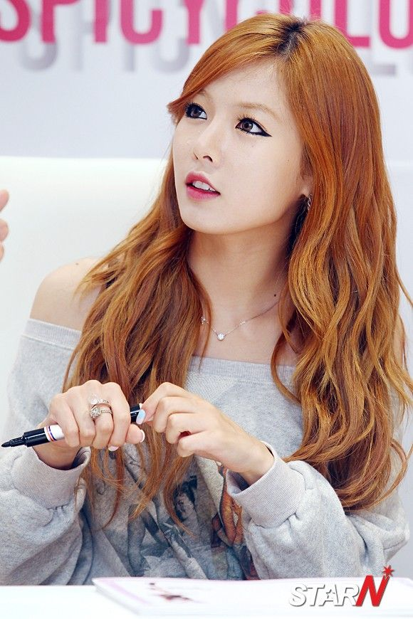 Hyunas hair Come visit kpopcity.net for the largest discount fashion store in the world!!