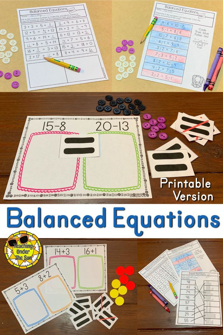Balancing Equations First Second Grade Activity Teaching Worksheet    Balancing equations [ 1104 x 736 Pixel ]